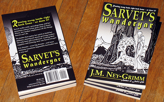 Sarvet's Wanderyar, print on demand edition