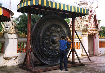 A very large Thai gong at a temple in Roi Et, Isan, Thailand