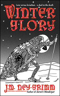 Glory web cover 200
