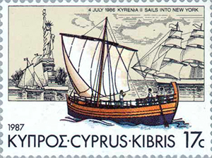 Kyrenia Postage Stamp