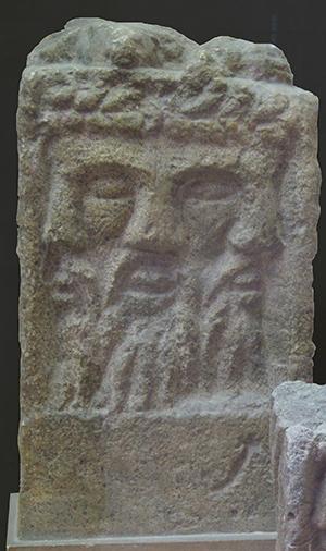 Lugus altar stone