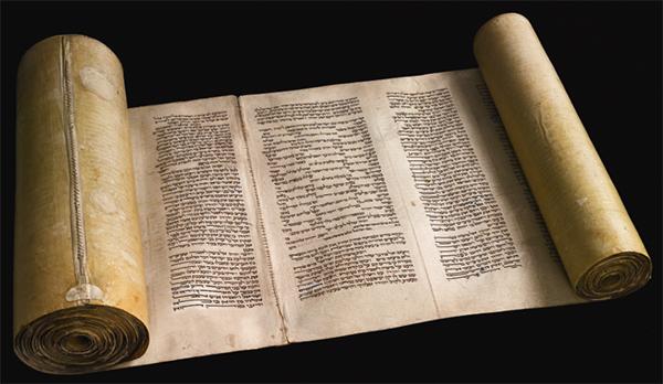 Ashkenazi Sefer Torah
